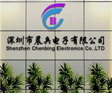 Shenzhen Chenbing Electronics Co.,LTD